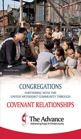 The Advance Covenant Relationship Downloadable Brochure (Congregation)