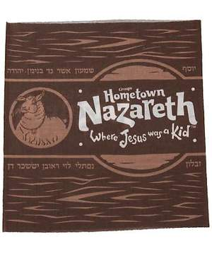 Group Holy Land Adventure VBS 2015 Banduras, Tribe of Naphtali (Pkg. of 12)