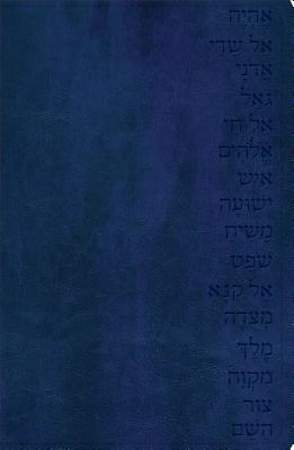 GW Names of God Bible Midnight Blue, Hebrew Name Design Duravella