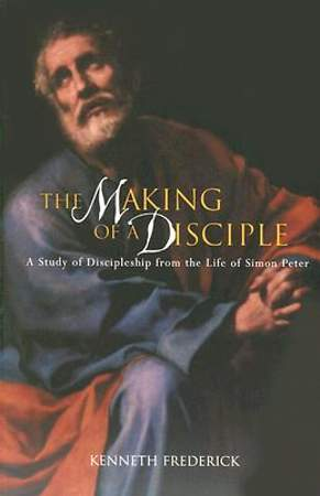 Making of a Disciple