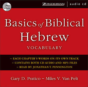 Basics of Biblical Hebrew Vocabulary CD