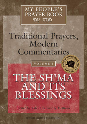 The Sh'ma and Its Blessings