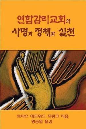 Polity, Practice, and Mission of the United Methodist Church Korean