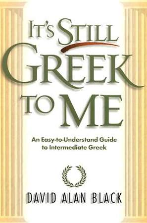 It`s Still Greek to Me