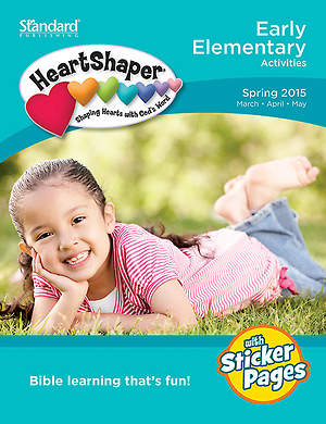 HeartShaper Early Elementary Student Spring 2015