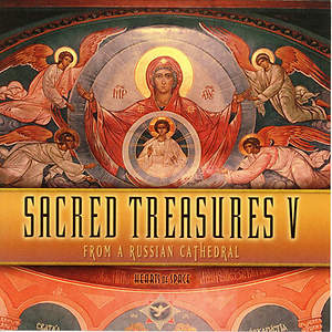 Sacred Treasures V CD
