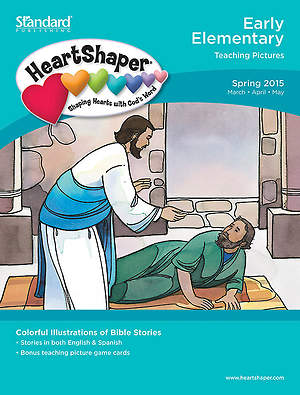 HeartShaper Pre K & K Teaching Pictures Spring 2015