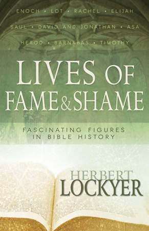Lives of Fame & Shame [ePub Ebook]