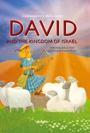 David and the Kingdom of Israel