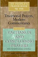 Tachanun and Concluding Prayers