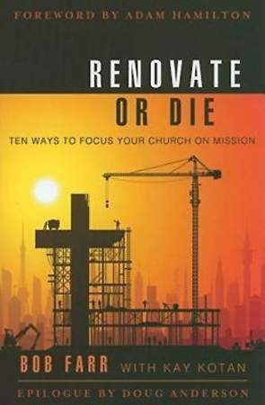 Renovate or Die