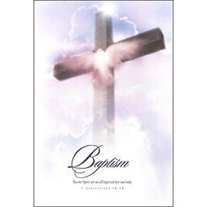 Certificate of Baptism Pack of 6