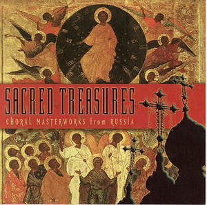 Sacred Treasures CD
