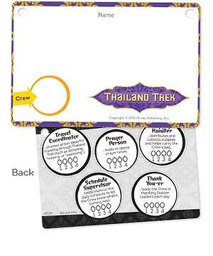 Group Cross Culture VBS 2015 Name Badges (Pkg. of 10)
