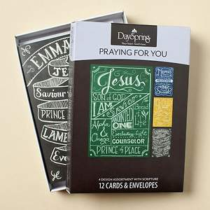 Name of Jesus - Praying For You Boxed Cards - Box of 12