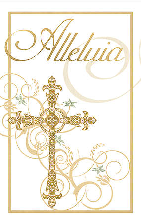 Alleluia Easter Banner4x6
